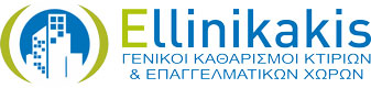 ellinakis-logo